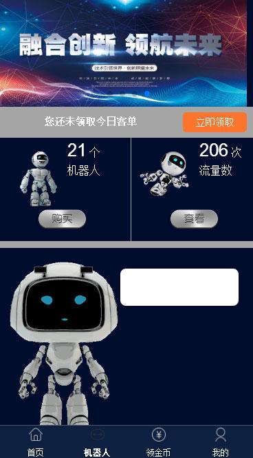 最新Thinkphp仿鸿海智能广告系统,非凡智能机器人自动挂机赚钱源码整合个人免签码支付,带详细安装教程