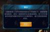 2019 破解 QQ王者荣耀 防沉迷方法整理